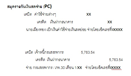PC -01
