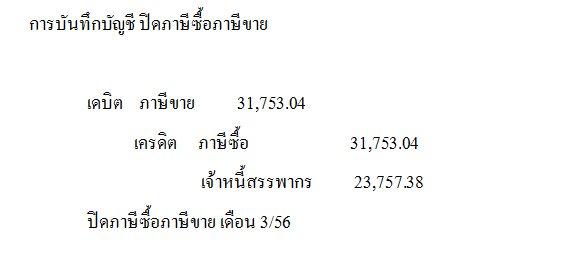 vat.report1